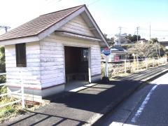 「青雲橋」バス停留所