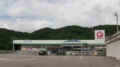 コメリハード&グリーン 山中店