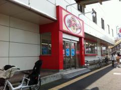 ザ・ダイソー 仙台萩野町店