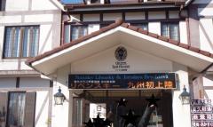 雲仙ビードロ美術館