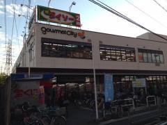 ザ・ダイソー グルメシティ野崎店