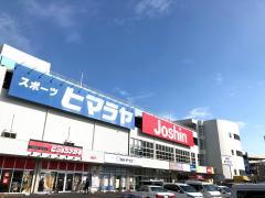 ヒマラヤスポーツ 堺三国ヶ丘店