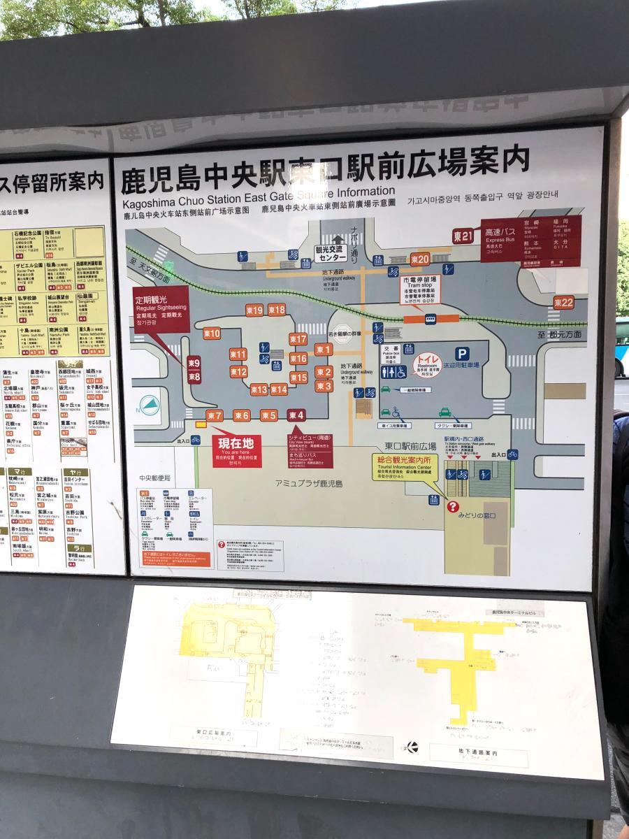 ターミナル バス 鹿児島 駅 中央