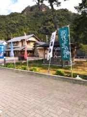 熊野・花の窟