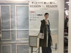 ファッションセンターしまむら 相武台店