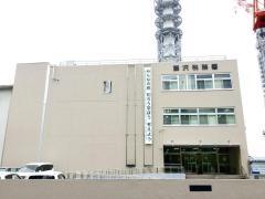 藤沢税務署
