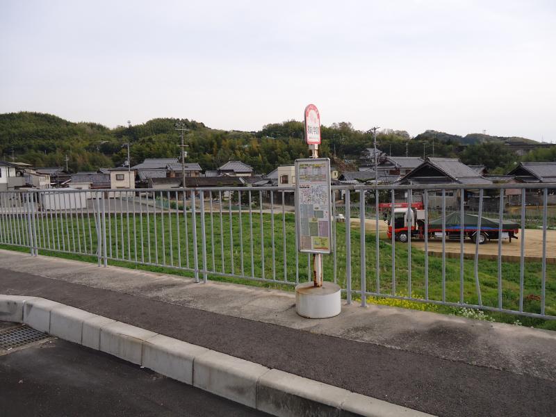 「葛城小学校前」バス停留所