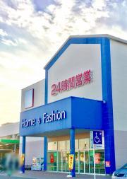 西友 浜北店