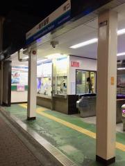 一橋学園駅