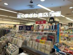 くまざわ書店 和歌山ミオ店