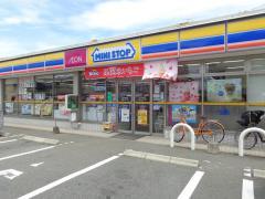 ミニストップ 福岡多の津5丁目店