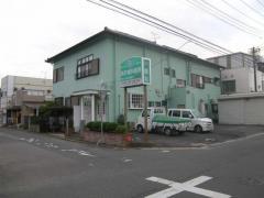 野沢歯科医院