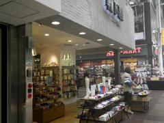 靴下屋神戸三宮センター街