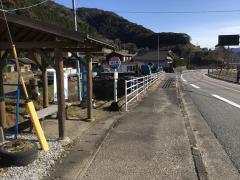 「波瀬」バス停留所
