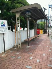 「長岡京市役所前」バス停留所