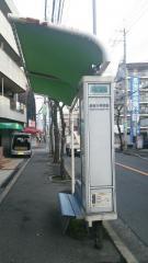 「長吉小学校前」バス停留所
