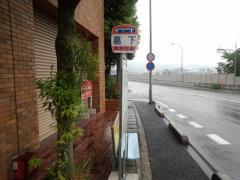 「葛下」バス停留所