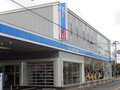 ネッツトヨタ甲斐本社甲府店