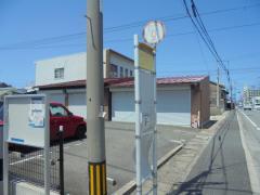 「後藤駅入口」バス停留所