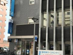 FFG証券株式会社 千早支店