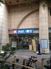 あおい書店 中野本店