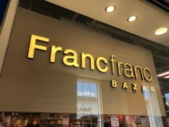 Francfranc BAZARりんくうプレミアムアウトレット店