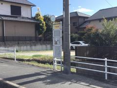 「下坂本」バス停留所