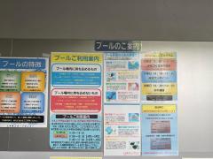 上井草スポーツセンター温水プール