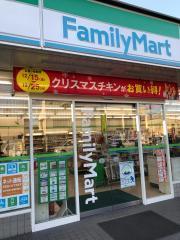 ファミリーマート 宇都宮峰町店