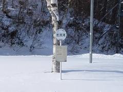 「岩洞湖」バス停留所