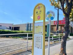 「新川(双葉団地)」バス停留所