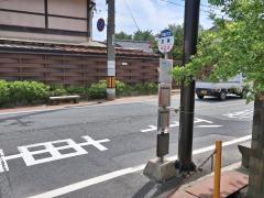 「文珠」バス停留所