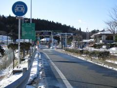 松島海岸IC