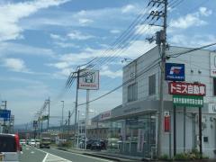 Honda Cars大洲大洲店