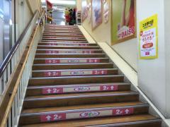 ザ・ダイソー 仙台中央通2号店