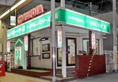 トヨタレンタリース大阪阿倍野駅前店