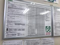 トヨタレンタリース東四国高松空港店