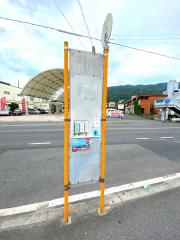 「戸坂小学校」バス停留所