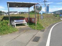 「下高野」バス停留所