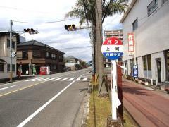 「上町(日南市)」バス停留所