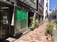 (株)舟山堂