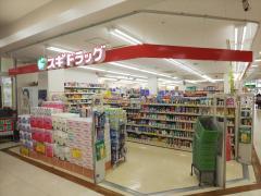ドラッグスギ 豊田リスタ店