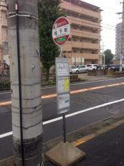 「松下町」バス停留所