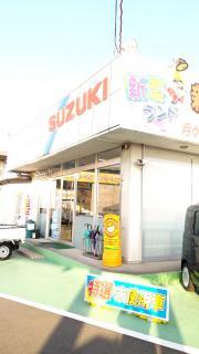 株式会社松島自動車