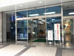 (財)日本教育会館