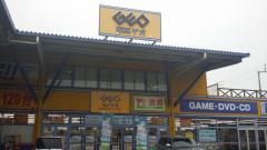 ゲオミラクルタウン店