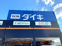 DCMダイキ 御座店