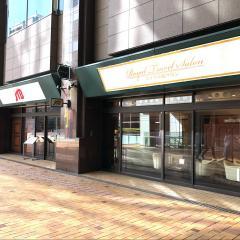JTBロイヤル旅サロンホテルオークラ福岡店