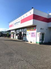 ココカラファイン新通店
