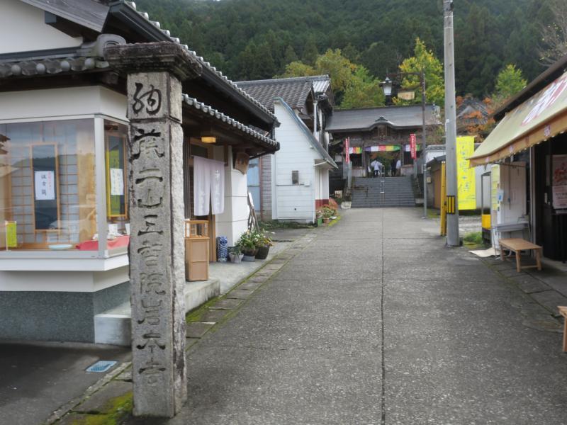 岩本寺(第37番札所)